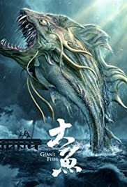 فيلم Giant Fish مترجم
