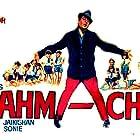 Brahmachari (1968)