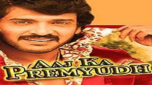 Aag Ka Prem Yudh movie, song and  lyrics