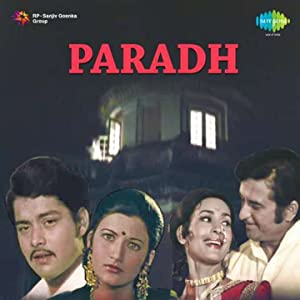 Paradh movie, song and  lyrics