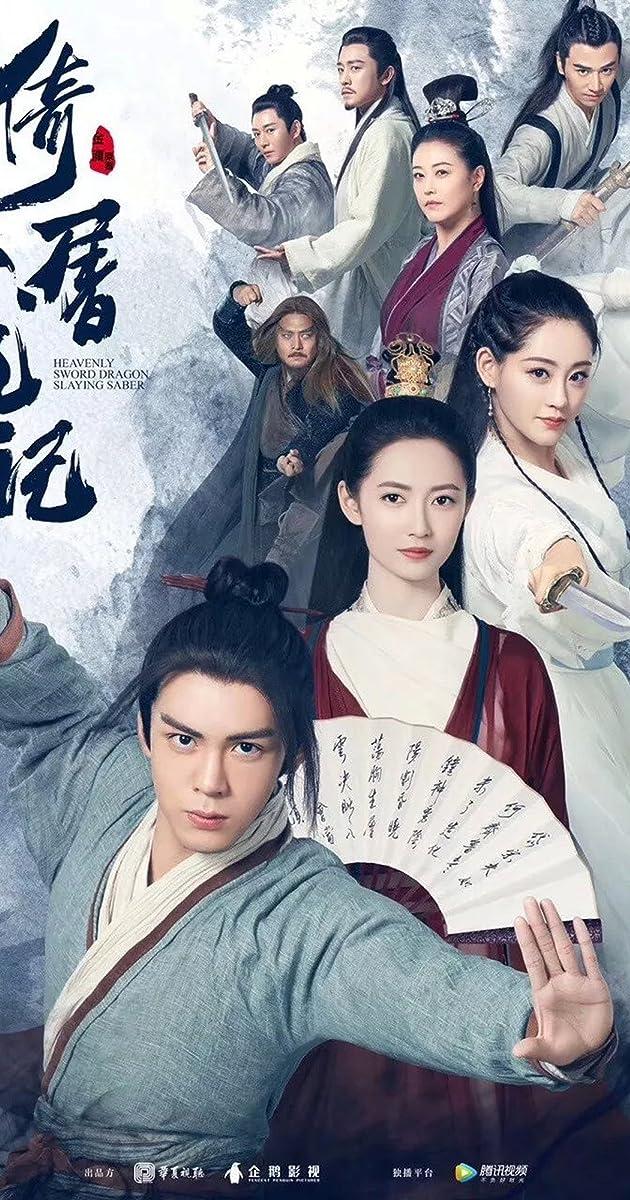 Heavenly Sword Dragon Slaying Saber Tv Series 2019 Imdb