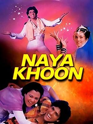 Gulshan Grover Naya Khoon Movie