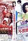 Kyofu joshikôkô: Furyo monzetsu guruupu (1973) Poster