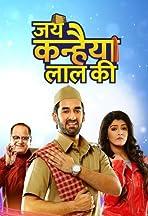 Vishal Vashishtha - IMDb
