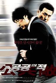 Sol Kyung-gu and Sung-Jae Lee in Gonggongui jeog (2002)