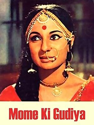 Tanuja Mome Ki Gudiya Movie