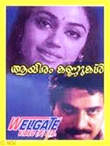 Website to watch all new movies Aayiram Kannukal [Full]