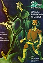 Tskhovreba Don Kikhotisa da Sancho Panchosi