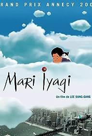 Mari iyagi (2002)