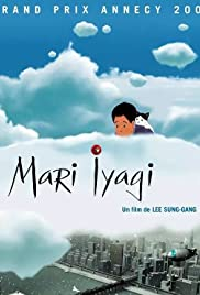 My Beautiful Girl, Mari Poster