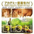 Nicole Kidman, Rooney Mara, Dev Patel, and Sunny Pawar in Lion (2016)