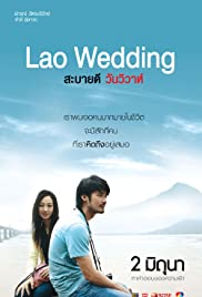 Lao Wedding Poster