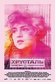 Crystal Swan Poster