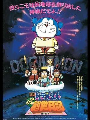 Doraemon: Nobita no Sousei nikki movie, song and  lyrics