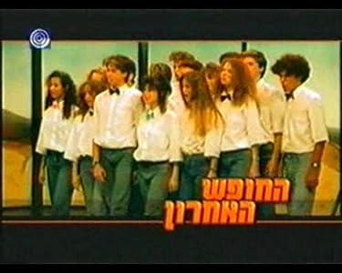 Latest free hollywood movies downloads Ha-Hofesh Ha'Acharon by [4k]