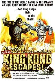 Kingu Kongu no gyakushû (1968) Poster - Movie Forum, Cast, Reviews