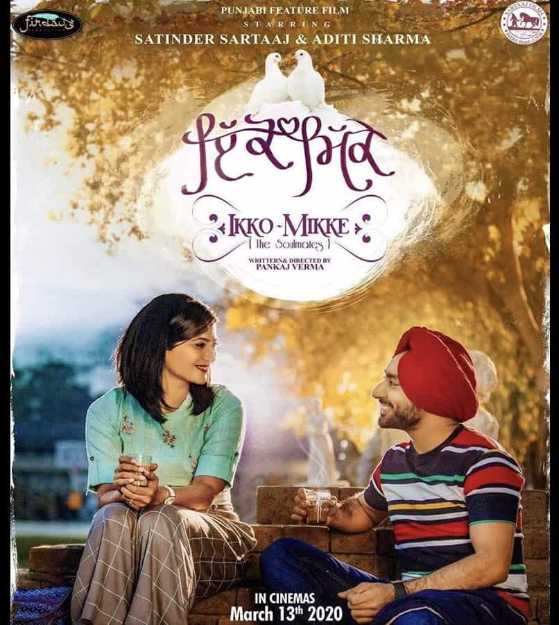 Ikko Mikke 2020 Punjabi PreDVDRip x264 AAC Movie 750MB