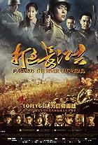 Da guo chang jiang qu: Towards the river of glorious