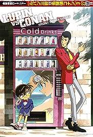 Rupan Sansei vs Meitantei Conan(2009) Poster - Movie Forum, Cast, Reviews