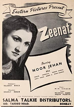 Zeenat movie, song and  lyrics