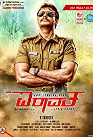 Mr. Airavata Poster