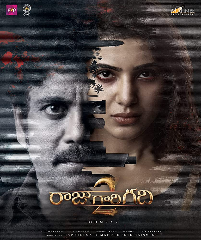 Raju Gari Gadhi 2 2017 Full Movie Watch Onlien In Hindi