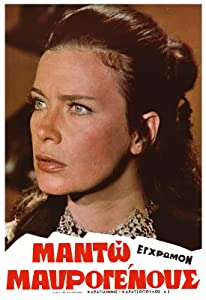 Watch english divx movies Manto Mavrogenous Greece [480i]
