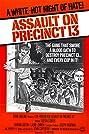 Assault on Precinct 13 (1976) Poster
