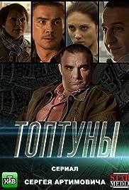 Toptuny Poster