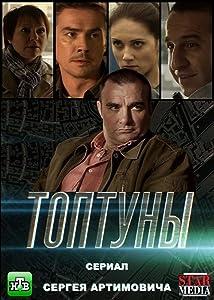 films ipad télécharge des films ipad de haute qualité Toptuny: Episode #1.14  [320p] [1020p] [480x272]