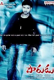 Pourudu Poster