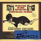 Claudia Cardinale, George Chakiris, and Marc Michel in La ragazza di Bube (1964)