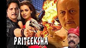 Prateeksha Cartel de la película