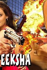 Prateeksha Poster