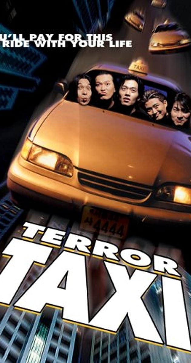 Image Gongpo taxi