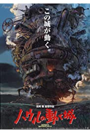 Watch Howl's Moving Castle 2004 Movie | Howl's Moving Castle Movie | Watch Full Howl's Moving Castle Movie