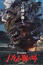 Howl's Moving Castle (2004) Poster