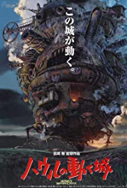 Watch Full HD Movie Howl's Moving Castle (2004)