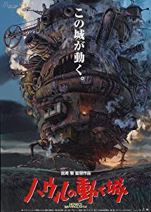 Best site for downloading hd hollywood movies Hauru no ugoku shiro by Hayao Miyazaki [2160p]
