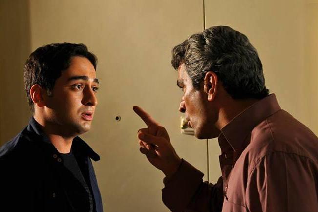 Mehrdad Ziaei in Davaran (2013)