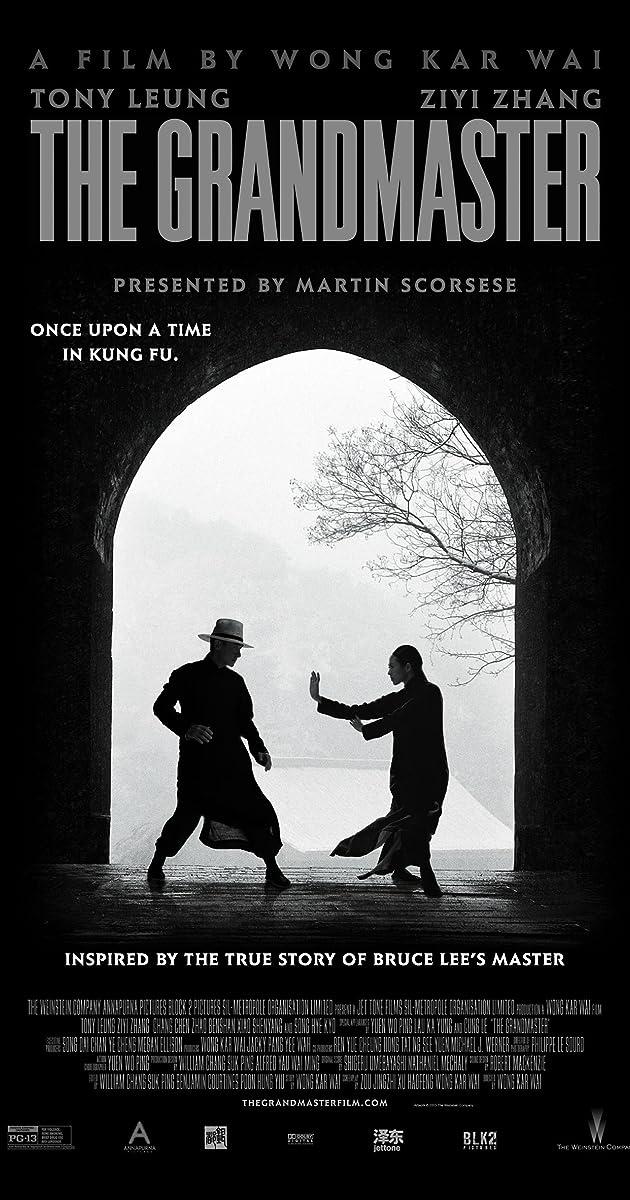 Subtitle of The Grandmaster