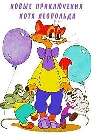 Cat Leo Poster