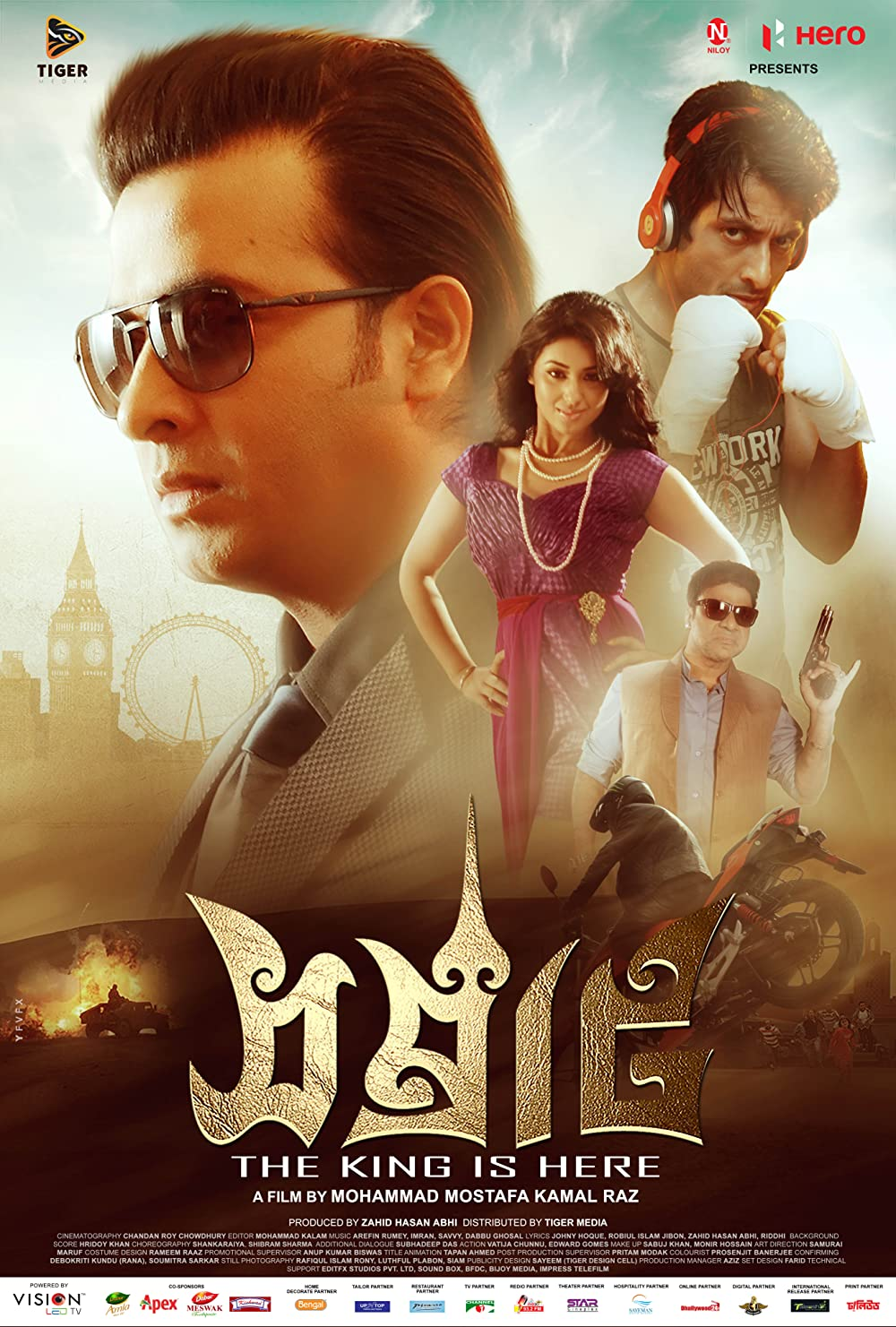 Samraat: The King Is Here (2016) Bangla 720p HDRip x264 AAC  (900MB) Full Movie Download