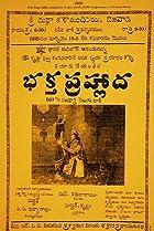 All Time Top 100 Telugu Movies - IMDb