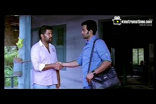 Aakashathinte Niram (2012) malayalam Trailer