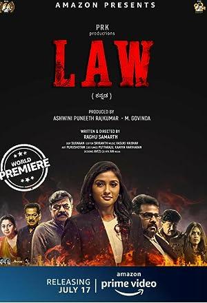 دانلود زیرنویس فارسی فیلم Law 2020