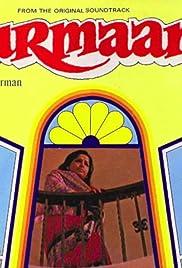 Jurmana(1979) Poster - Movie Forum, Cast, Reviews