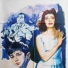 Irma Dorantes, Antonio Espino, and Cesáreo Quezadas 'Pulgarcito' in El sordo (1959)