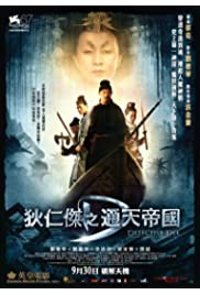 Detective Dee and the Mystery of the Phantom Flame 2010 Movie WebRip Dual Audio Hindi Eng 300mb 480p 1GB 720p 3GB 8GB 1080p