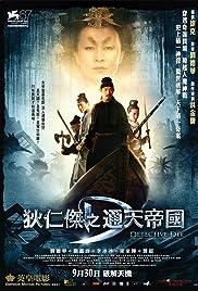 ##SITE## DOWNLOAD Di renjie: Tong tian di guo (2010) ONLINE PUTLOCKER FREE